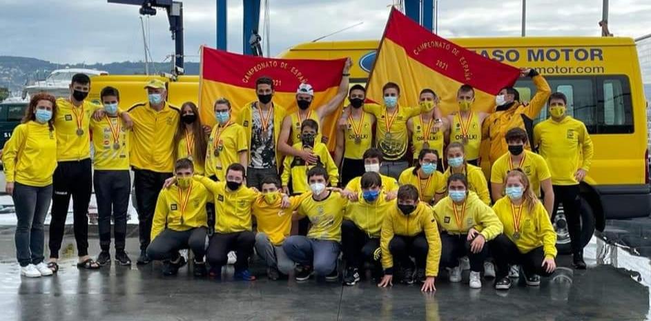 LXXVI Espainiako Batel Txapelketa